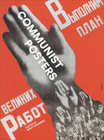 Communist Posters by Mary S. Ginsberg