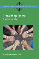Translating for the Community by Mustapha Taibi