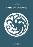 Fan Phenomena Game of Thrones by Dr. Kavita Mudan Finn