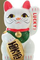 Lucky Cat by Mio Yamada