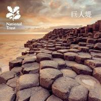 Giant's Causeway - Chinese National Trust Guidebook by Anna Groves