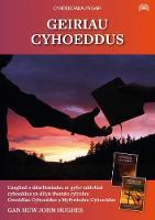 Geiriau Cyhoeddus by Huw John Hughes