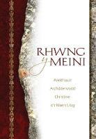 Rhwng y Meini by Christine James