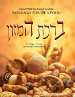 Blessings for Our Food - Birkat Hamazon by Sender Ben-David