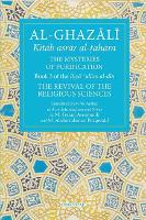Al-Ghazali: the Mysteries of Purification by Al-Ghazali