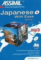 Japanese with Ease mp3 Volume 1 by