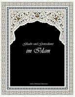 Glaube Und Gottesdienst Im Islam by Andrea Mohamed Hamroune