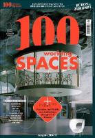 100 working spaces (Edition 2016 / 2017) by Isabella Diessl, Andreas Fox, Manuela Hotzl