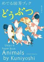 Animals by Kuniyoshi Ukiyo-E Paper Book by Nobuhisa Kaneko