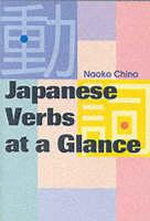Japanese Verbs At A Glance by Naoko Chino