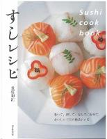 Make Sushi at Home The Easy Way for Beginners with Delicious Recipes by Hatsue Shigenobu