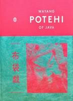 Wayang Potehi of Java by Ardian Purwoseputro