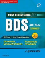 QRS for BDS IV Year, Vol 1 by Jyotsna Rao