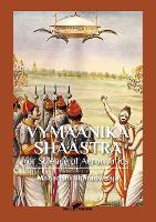 Vymaanika Shaastra Or Science of Aeronautics by Maharishi Bharadwaaja