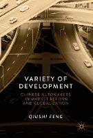 Variety of Development Chinese Automakers in Market Reform and Globalization by Qiushi Feng