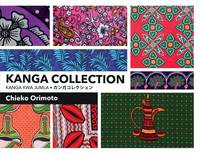 Kanga Collection by Chieko Orimoto
