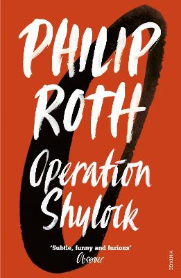 Operation Shylock A Confession by Philip Roth