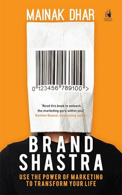 the power of branding essay There is a lot of confusion around branding, there are multiple definitions, so what is branding decades ago branding was defined as a name, slogan, sign, symbol or design, or a combination of these elements that identify products or services of a company the brand was identified of the.