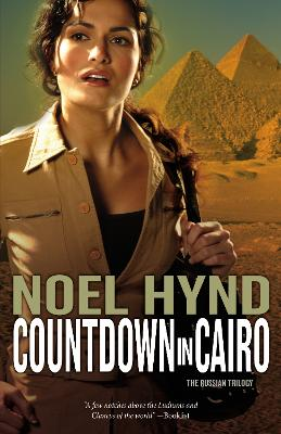 Countdown in Cairo by Noel Hynd
