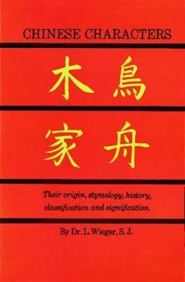 Chinese Characters by Leon Wieger