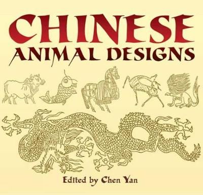 Chinese Animal Designs by Yan Chen