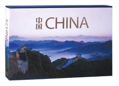 China by Ming Tan