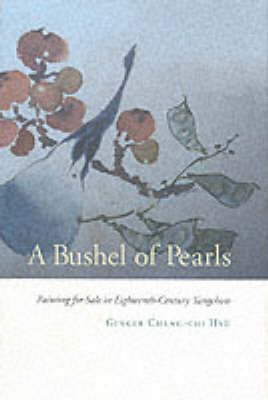 A Bushel of Pearls Painting for Sale in Eighteenth-Century Yangchow by Ginger Cheng-Chi Hsu