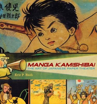 Manga Kamishibai: The Art of Japanese Paper Theatre by Eric Peter Nash, Frederik L. Schodt
