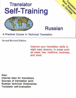 Translator Self-Training Program, Russian A Practical Course in Technical Translation, 2nd Edition by Morry Sofer