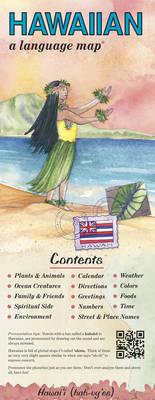 Hawaiian a Language Map by Kristine K. Kershul