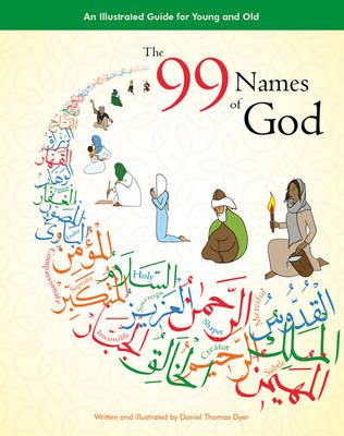 The 99 Names of God An Illustrated Guide for Young and Old by Daniel Thomas Dyer