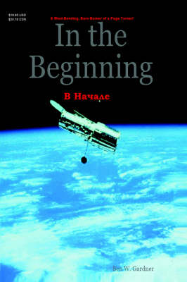 In The Beginning by Ben, W. Gardner