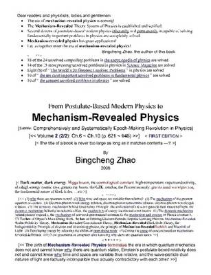 From Postulate-Based Modern Physics to Mechanism-Revealed Physics, Vol.2 (2/2) by Ph.D. Bingcheng Zhao