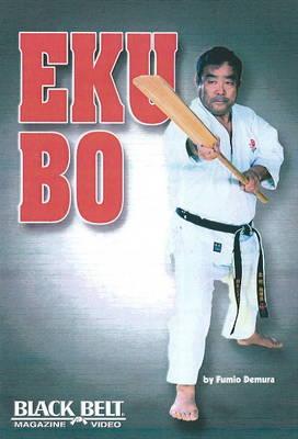 Eku Bo by Fumio Demura
