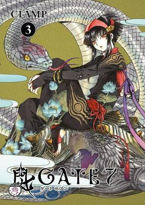 Gate 7 Volume 3 by CLAMP, CLAMP