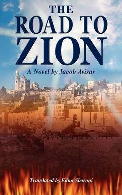 The Road to Zion by Jacob Avisar