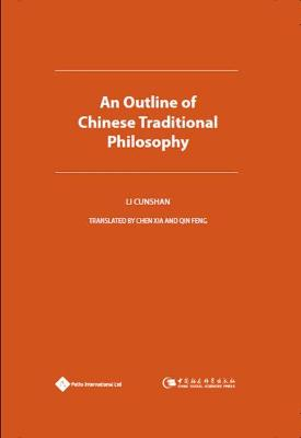 An Outline of Chinese Traditional Philosophy by Li Cunshan