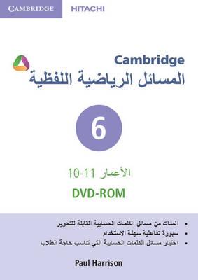 Cambridge Word Problems DVD-ROM 6 Arabic Edition by Paul Harrison