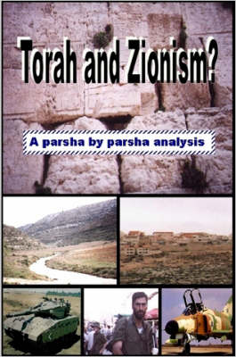 Torah and Zionism? by , Anonymous