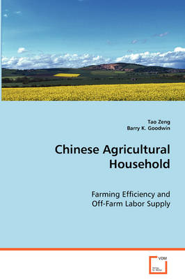 Chinese Agricultural Household by Tao Zeng