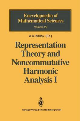 Representation Theory and Noncommutative Harmonic Analysis I Fundamental Concepts. Representations of Virasoro and Affine Algebras by A. A. Kirillov, Yu A. Neretin