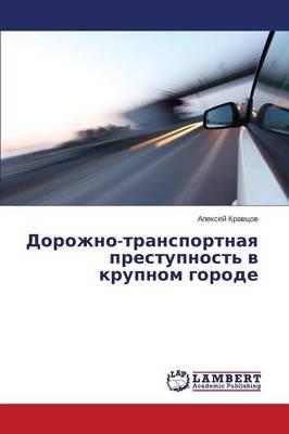 Dorozhno-Transportnaya Prestupnost' V Krupnom Gorode by Kravtsov Aleksey