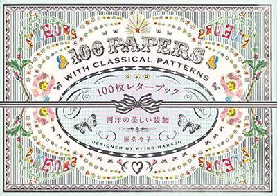 100 Papers with Classical Patterns by