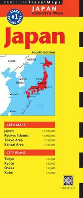 Japan Travel Map Fifth Edition by Periplus Editions