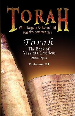 Pentateuch with Targum Onkelos and Rashi's Commentary Torah - The Book of Vayyiqra-Leviticus, Volume III (Hebrew / English) by Rabbi M Silber, Rashi