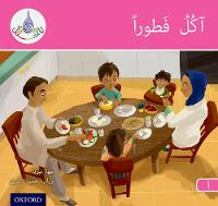 The Arabic Club Readers: Pink A: I am Eating Breakfast by Maha Sharba, Rabab Hamiduddin