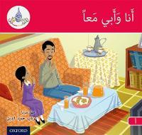 The Arabic Club Readers: Red A: My Father and Me by Rabab Hamiduddin, Maha Sharba