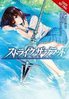 Strike the Blood, Vol. 8 (manga) by TATE, Gakuto Mikumo