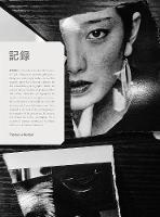 Daido Moriyama Record by Mark Holborn, Daido Moriyama
