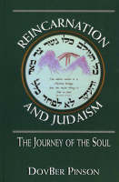 Reincarnation and Judaism The Journey of the Soul by DovBer Pinson